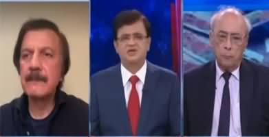 Dunya Kamran Khan Kay Sath (Tax Chori Ki Report) - 6th October 2020