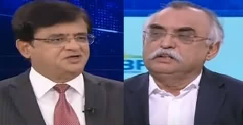 Dunya Kamran Khan Kay Sath (Taxation Issues) - 30th December 2020