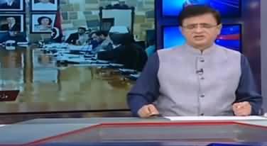 Dunya Kamran Khan Kay Sath (Terrorism in Balochistan, Karachi Issues) - 15th May 2019