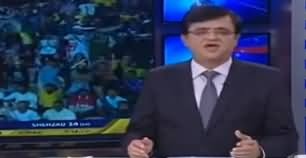 Dunya Kamran Khan Kay Sath (Terrorism in Quetta) - 17th February 2020