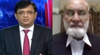 Dunya Kamran Khan Kay Sath (Terrorists Convictions) - 21st July 2020