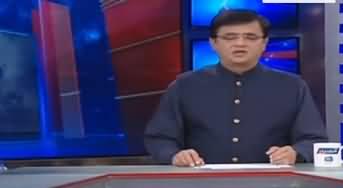 Dunya Kamran Khan Kay Sath (Tharparkur Mein Asmani Bijli Gir Gai) - 15th November 2019