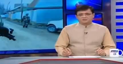 Dunya Kamran Khan Kay Sath (Trump's Offer on Kashmir) - 2nd August 2019