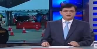 Dunya Kamran Khan Kay Sath (Unemployment Increasing) - 27th March 2020