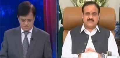 Dunya Kamran Khan Kay Sath (Usman Buzdar Interview) - 10th September 2020