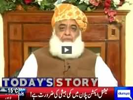 Dunya Kamran Khan Kay Sath (Uzair Baloch & Other Issues) - 1st February 2016