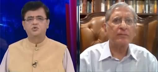 Dunya Kamran Khan Kay Sath (What Happened To PPP?) - 17th September 2021