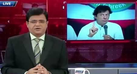 Dunya Kamran Khan Kay Sath (What Imran Khan Going to Do on 4 October) – 21st September 2015