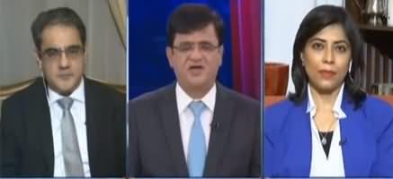 Dunya Kamran Khan Kay Sath (Will PPP Resign?) - 9th December 2020