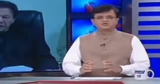 Dunya Kamran Khan Kay Sath (World Economy Down) - 13th March 2020
