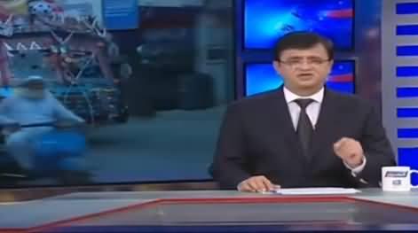 Dunya Kamran Khan Kay Sath (Worst Transport in Sindh) - 16th July 2019