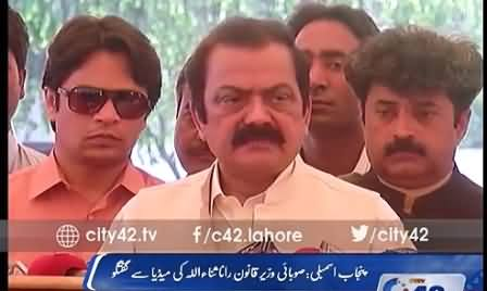 Dunya Ko Tasleem Kar Lena Chaiye Ke Shahbaz Sharif Emandar Leader Hai - Rana Sanaullah