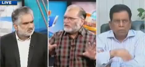 Dunya Mein Kahein Muthida Opposition Nahi Hoti, Magar Pakistan Mein Hoti Hai - Orya Maqbool Jan