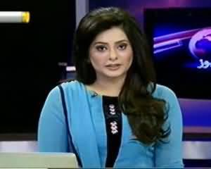 Dunya News 9pm Bulletin – 10th July 2013