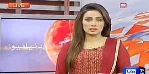 Dunya News 9pm Bulletin - 10th July 2014