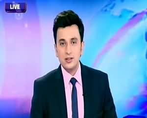 Dunya News 9pm Bulletin – 10th July 2015