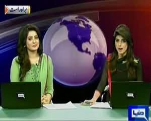 Dunya News 9pm Bulletin – 10th June 2013