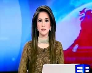 Dunya News 9pm Bulletin – 10th June 2015