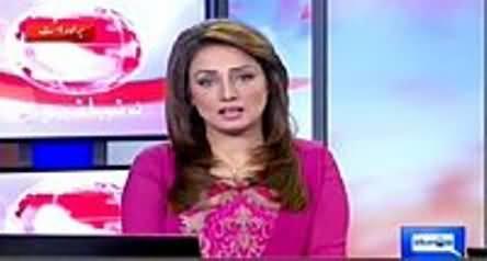 Dunya News 9pm Bulletin – 10th November 2014