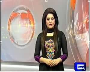 Dunya News 9pm Bulletin – 11th April 2014