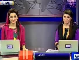 Dunya News 9pm Bulletin - 11th July 2013