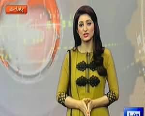 Dunya News 9pm Bulletin – 11th March 2014