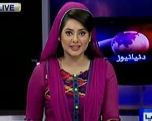 Dunya News 9pm Bulletin - 12th July 2013