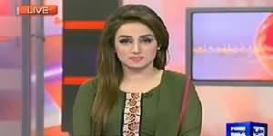 Dunya News 9pm Bulletin - 12th July 2014