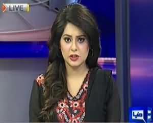 Dunya News 9pm Bulletin – 12th June 2013