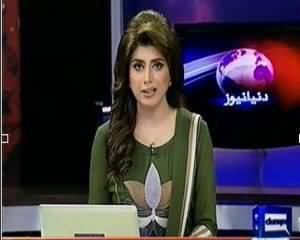 Dunya News 9pm Bulletin – 12th September 2013