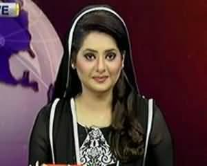 Dunya News 9pm Bulletin - 13th July 2013