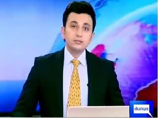 Dunya News 9PM Bulletin - 16th January 2016