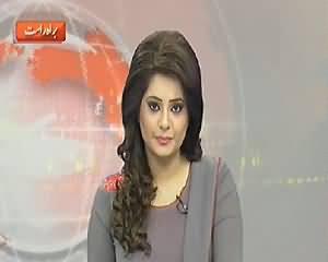 Dunya News 9PM Bulletin - 13th May 2014