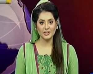 Dunya News 9pm Bulletin - 14th July 2013