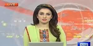 Dunya News 9pm Bulletin - 14th July 2014