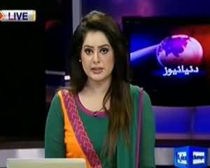 Dunya News 9pm Bulletin – 14th June 2013