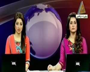 Dunya News 9pm Bulletin – 14th September 2013