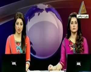 Dunya News 9pm Bulletin – 14th September 2013
