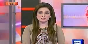 Dunya News 9pm Bulletin - 15th July 2014