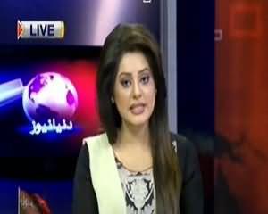 Dunya News 9pm Bulletin – 15th November 2013