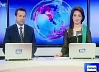 Dunya News 9pm Bulletin – 15th October 2015