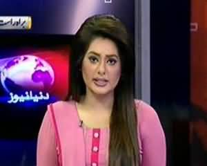 Dunya News 9pm Bulletin – 15th September 2013