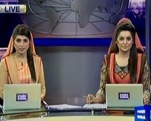 Dunya News 9pm Bulletin - 16 July 2013