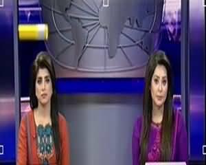 Dunya News 9pm Bulletin – 16th August 2013