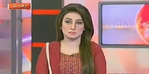 Dunya News 9pm Bulletin - 16th July 2014