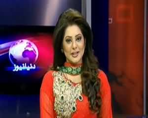 Dunya News 9pm Bulletin – 16th October 2013