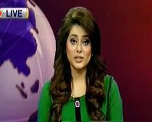 Dunya News 9pm Bulletin – 16th September 2013