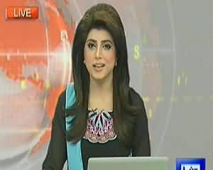 Dunya News 9pm Bulletin – 17th February 2014