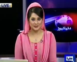 Dunya News 9pm Bulletin – 17th July 2013