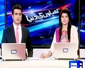 Dunya News 9pm Bulletin – 17th July 2015